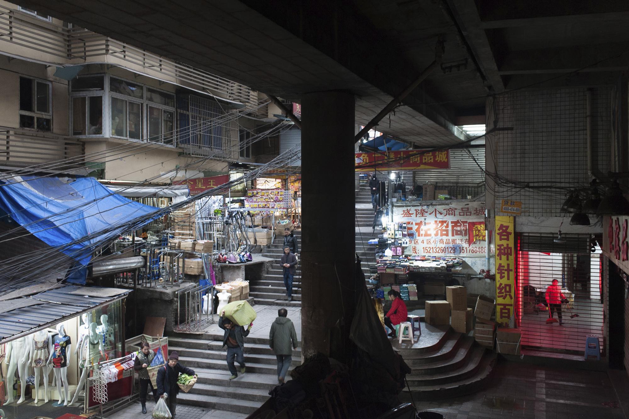 chongqing bang bang